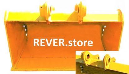 Obrázek lopata pro bagr nakladač typ Cat 318 320 322 323 šíře 150cm - objem 0,52m3