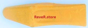Obrázek zub bagr nakladač plochý lopatový rozměr 180x50mm přivařovací navařovací REV28530 180 x 50 mm