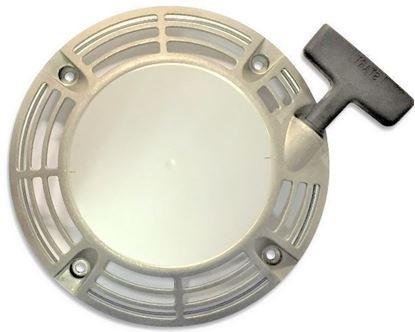 Bild von Starter Reversierstarter Anwerfvorrichtung für Ammann AVP3020 AVP3520 AR65 APR2220 AVP2220 AVP1850 engi. Hatz kompletter Satz ersetzt original
